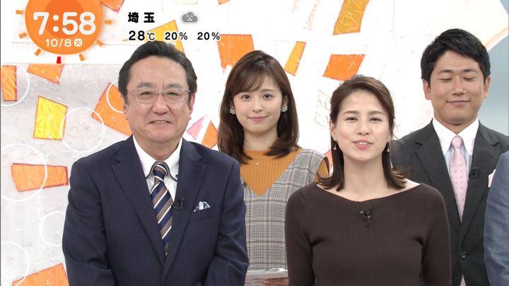 2019年10月08日久慈暁子の画像13枚目