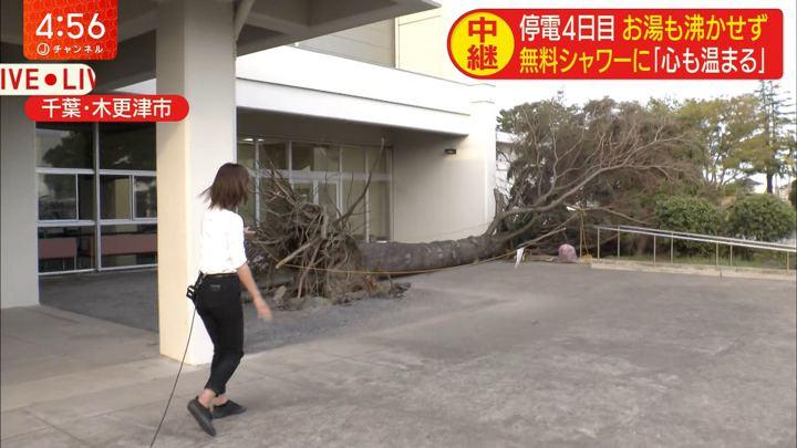2019年09月12日桝田沙也香の画像04枚目