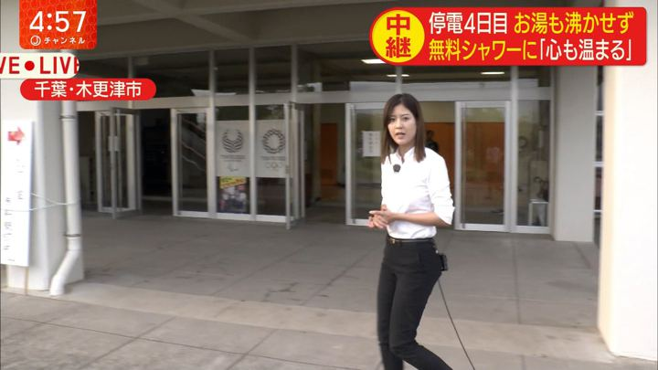 2019年09月12日桝田沙也香の画像05枚目