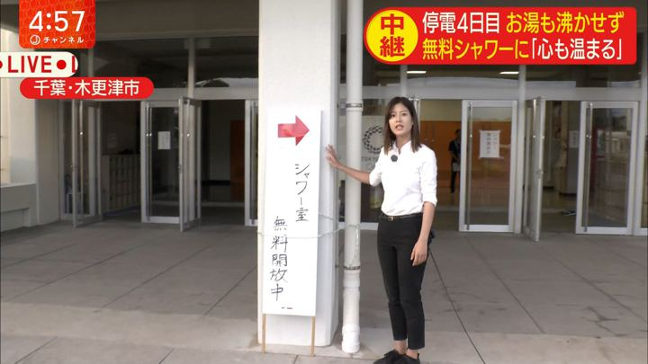 2019年09月12日桝田沙也香の画像06枚目