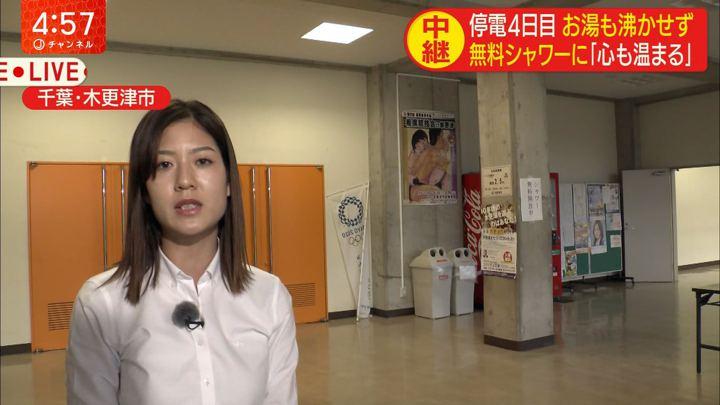 2019年09月12日桝田沙也香の画像07枚目