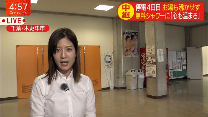 2019年09月12日桝田沙也香の画像08枚目