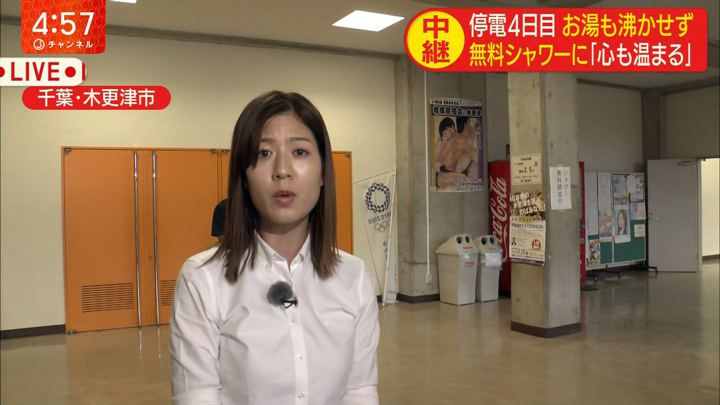 2019年09月12日桝田沙也香の画像09枚目