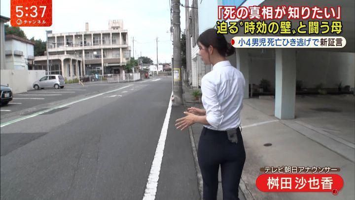 2019年09月12日桝田沙也香の画像10枚目