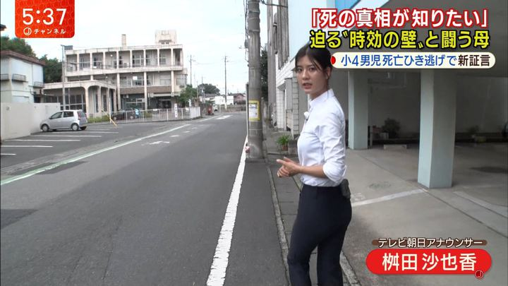 2019年09月12日桝田沙也香の画像11枚目