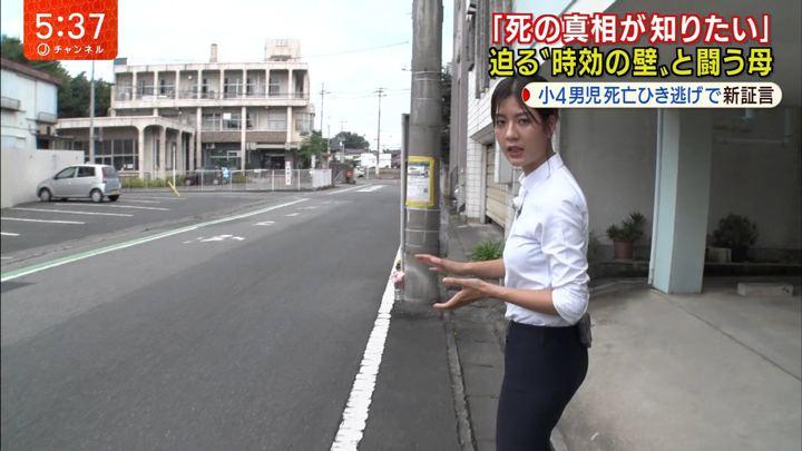 2019年09月12日桝田沙也香の画像12枚目