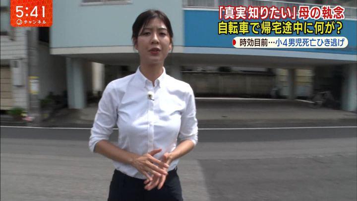 2019年09月12日桝田沙也香の画像15枚目