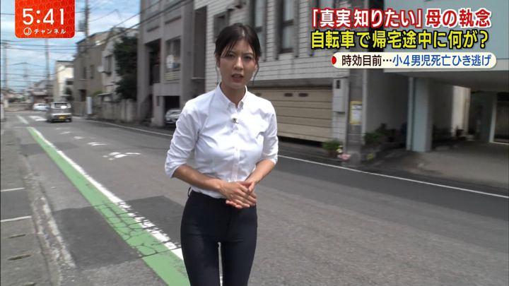2019年09月12日桝田沙也香の画像16枚目