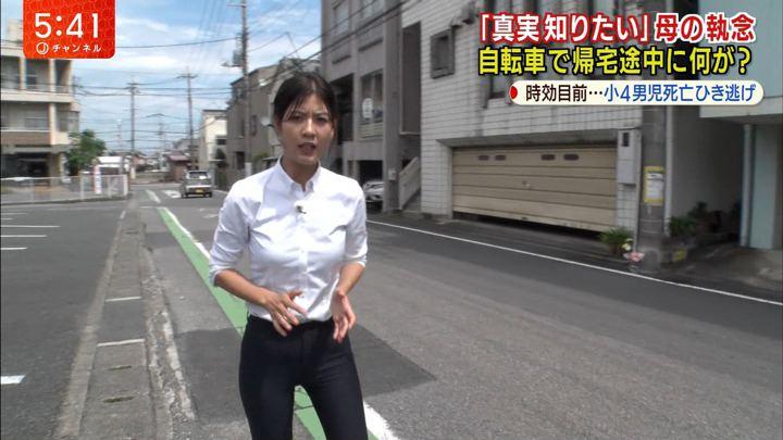 2019年09月12日桝田沙也香の画像17枚目