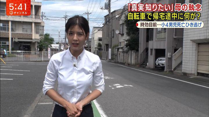 2019年09月12日桝田沙也香の画像18枚目