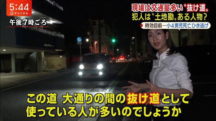 2019年09月12日桝田沙也香の画像19枚目