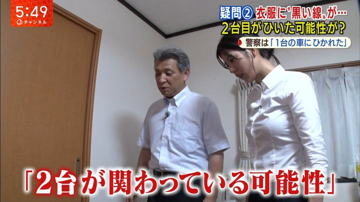 2019年09月12日桝田沙也香の画像20枚目
