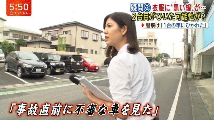 2019年09月12日桝田沙也香の画像21枚目