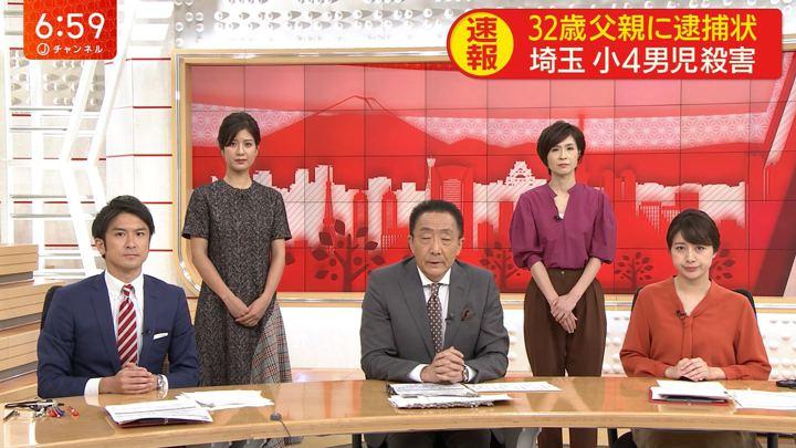 2019年09月19日桝田沙也香の画像07枚目