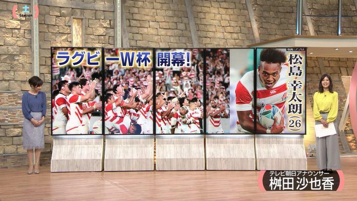 2019年09月21日桝田沙也香の画像01枚目