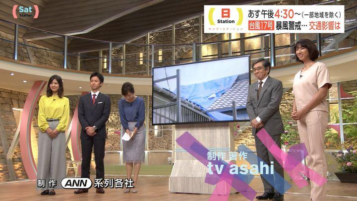 2019年09月21日桝田沙也香の画像04枚目