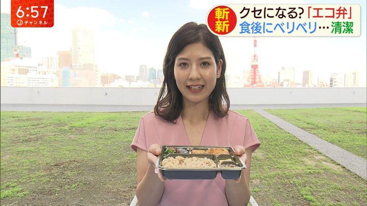2019年09月23日桝田沙也香の画像01枚目