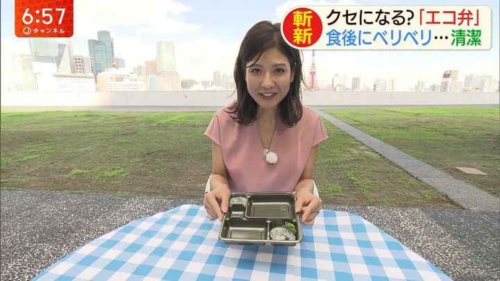 2019年09月23日桝田沙也香の画像03枚目