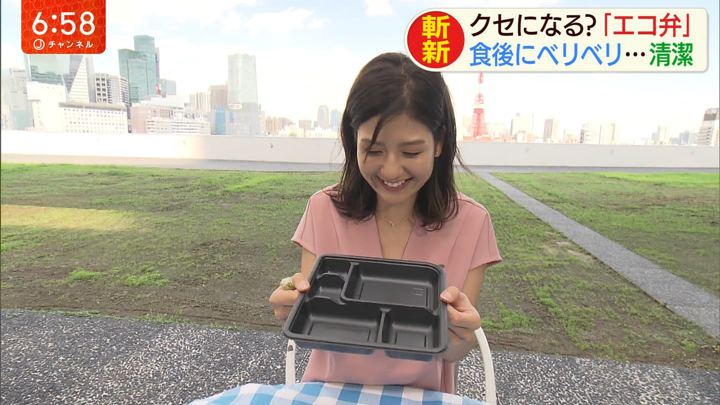 2019年09月23日桝田沙也香の画像05枚目