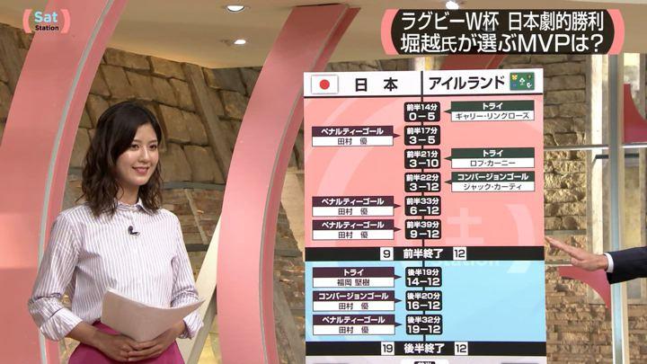 2019年09月28日桝田沙也香の画像01枚目