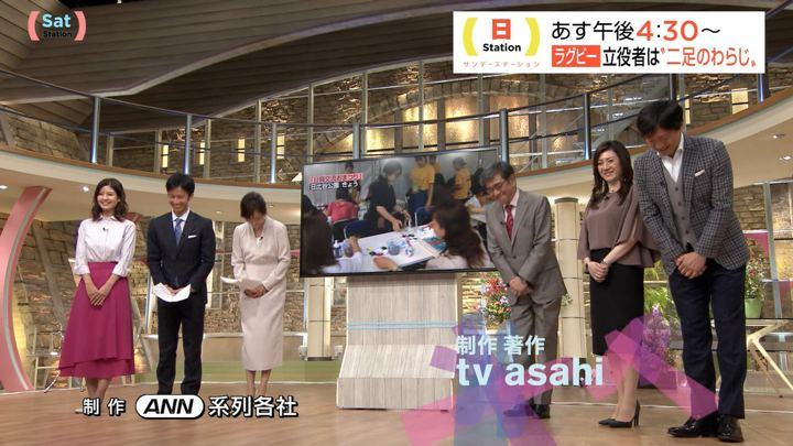 2019年09月28日桝田沙也香の画像06枚目