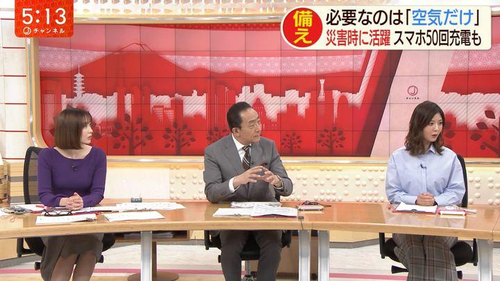 2019年10月02日桝田沙也香の画像03枚目