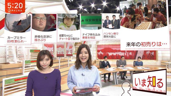 2019年10月02日桝田沙也香の画像04枚目
