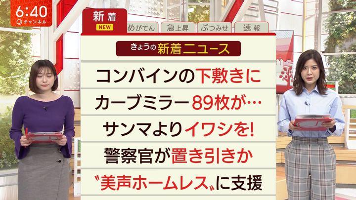 2019年10月02日桝田沙也香の画像06枚目