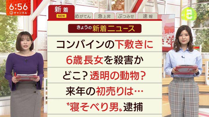2019年10月02日桝田沙也香の画像07枚目