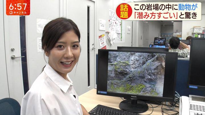 2019年10月02日桝田沙也香の画像08枚目