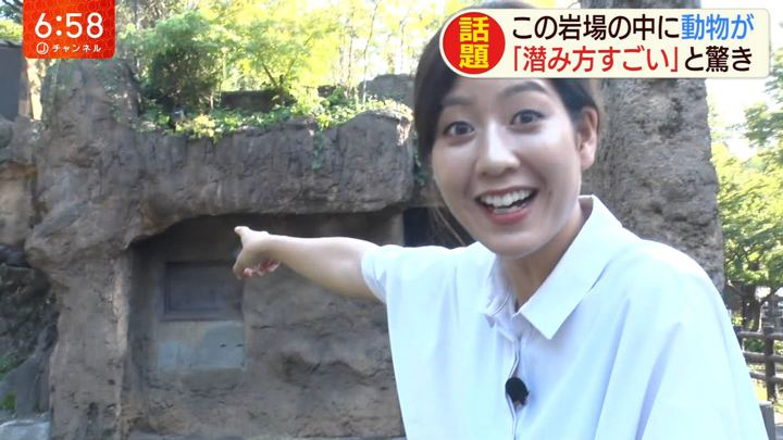 2019年10月02日桝田沙也香の画像11枚目
