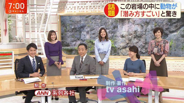 2019年10月02日桝田沙也香の画像12枚目