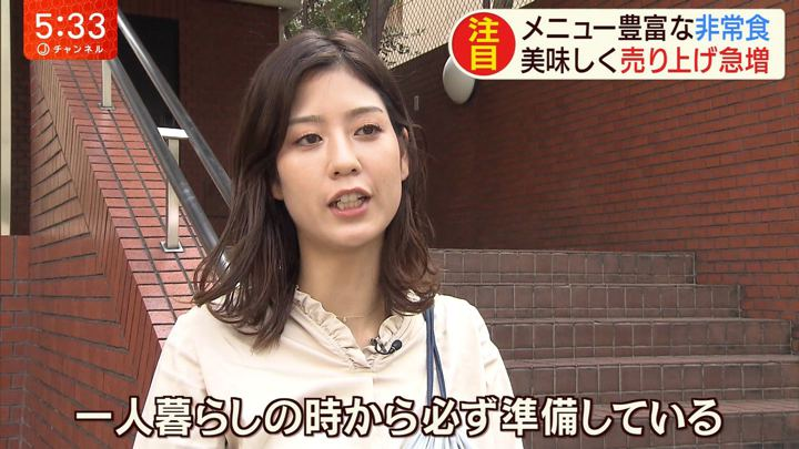 2019年10月03日桝田沙也香の画像02枚目