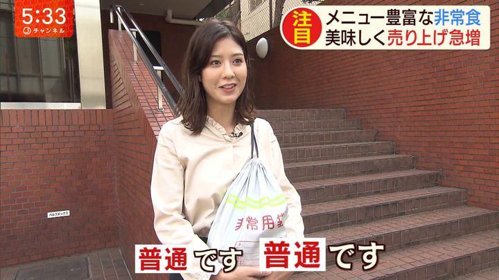 2019年10月03日桝田沙也香の画像03枚目