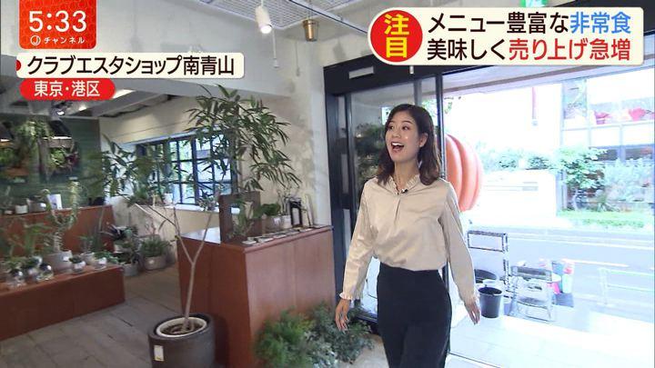 2019年10月03日桝田沙也香の画像04枚目