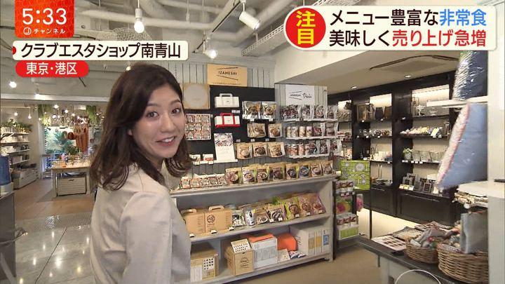 2019年10月03日桝田沙也香の画像05枚目