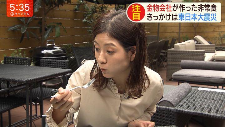 2019年10月03日桝田沙也香の画像08枚目