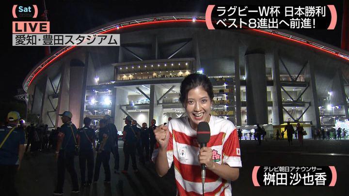 2019年10月05日桝田沙也香の画像02枚目