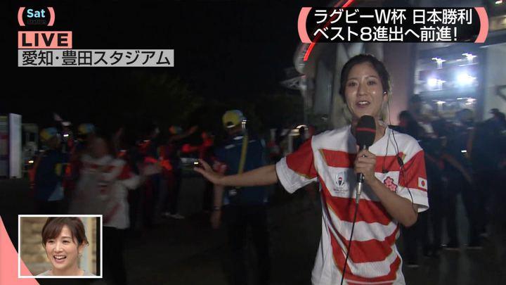 2019年10月05日桝田沙也香の画像05枚目