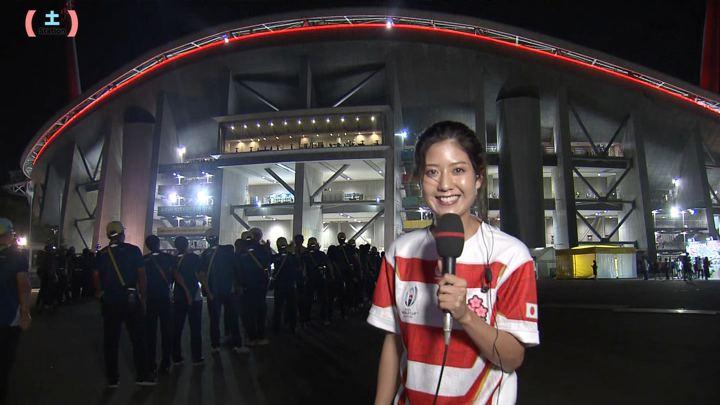 2019年10月05日桝田沙也香の画像07枚目