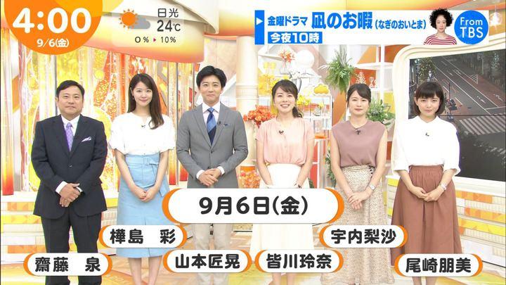 2019年09月06日皆川玲奈の画像01枚目