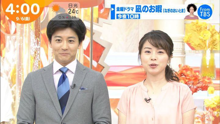 2019年09月06日皆川玲奈の画像02枚目