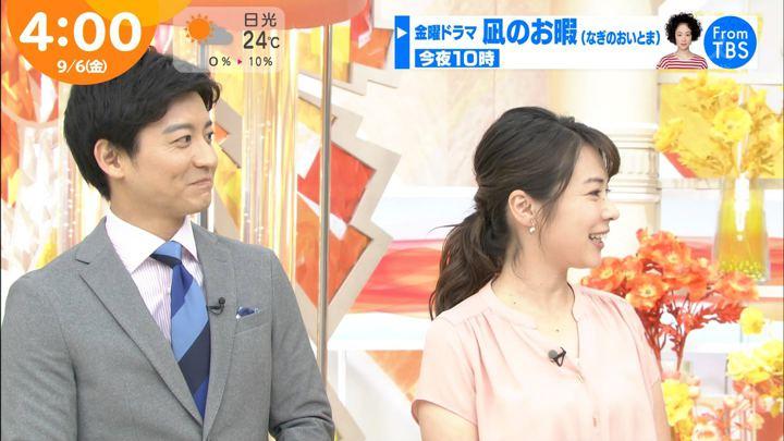 2019年09月06日皆川玲奈の画像03枚目