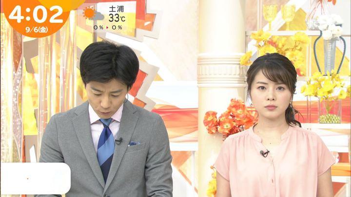 2019年09月06日皆川玲奈の画像05枚目