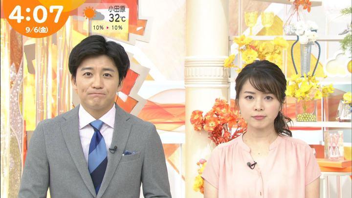 2019年09月06日皆川玲奈の画像06枚目