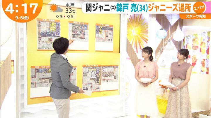 2019年09月06日皆川玲奈の画像07枚目