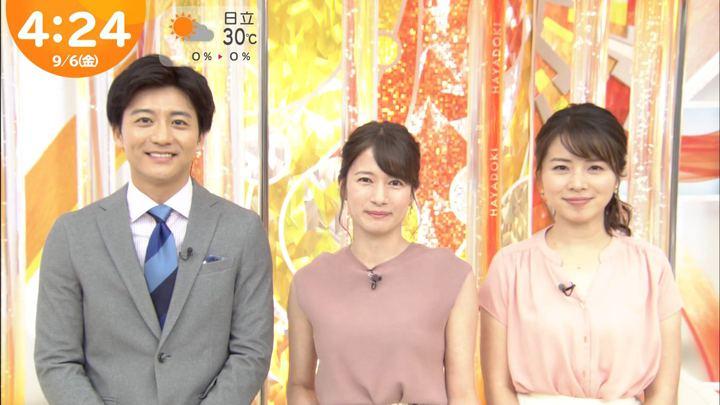 2019年09月06日皆川玲奈の画像09枚目