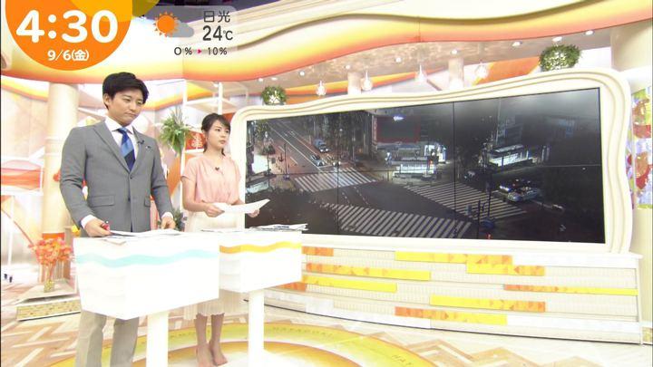 2019年09月06日皆川玲奈の画像10枚目