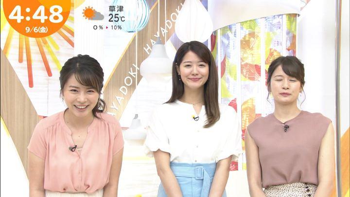 2019年09月06日皆川玲奈の画像12枚目