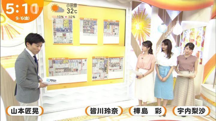 2019年09月06日皆川玲奈の画像14枚目